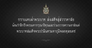 safe_imagecac46jaf
